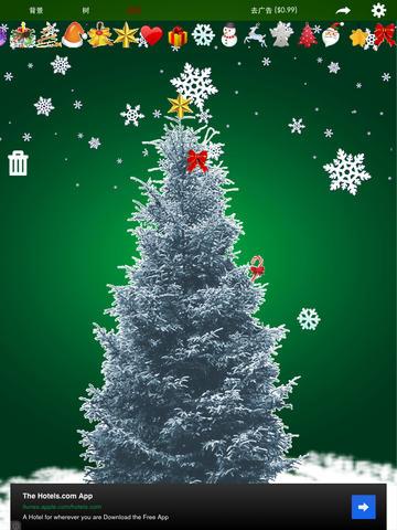 我的圣诞树|玩娛樂App免費|玩APPs