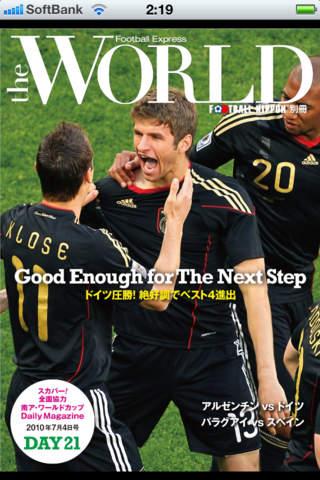 講談社「theWORLDー南ア・ワールドカップ Daily Magazine」全28冊