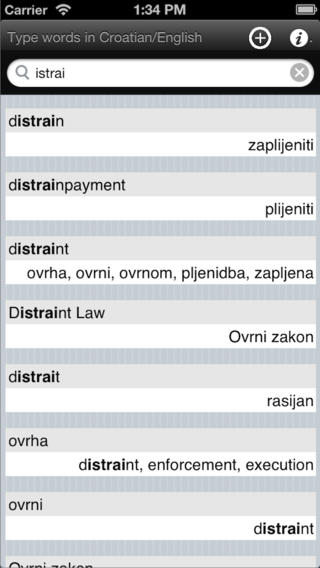 Pammac English Croatian Dictionary
