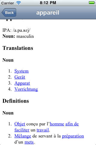 German-French Translate Dictionary iPhone Screenshot 3