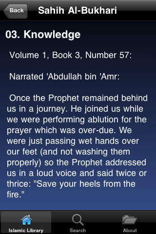 Set of 4 Hadith & Fiqh Books ( Islam Quran Hadith ) iPhone Screenshot 4