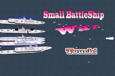 SmallBattleShipWar