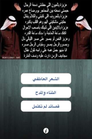 【免費生活App】حامد زيد-APP點子