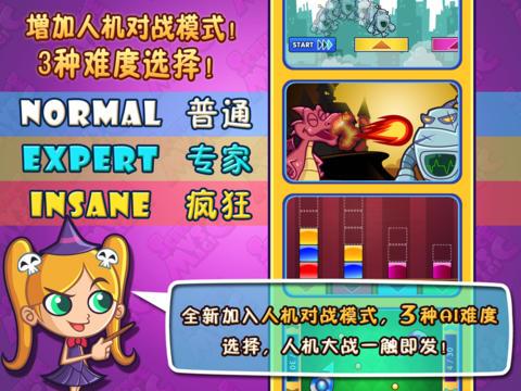 玩遊戲App|科魔大战 Pro(双人游戏合集)免費|APP試玩