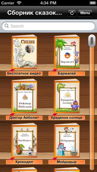 Tales by Korney Chukovsky