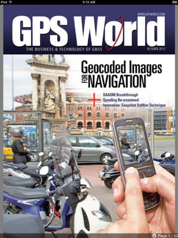 GPS World HD