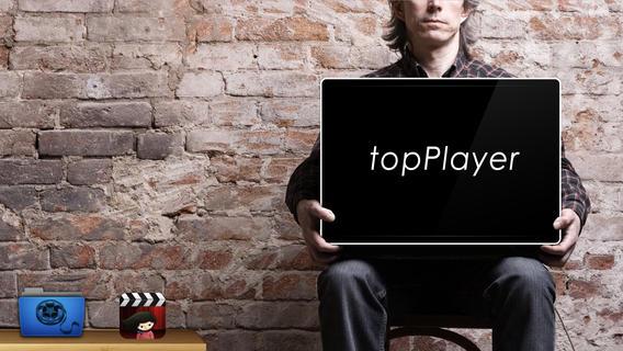 顶级播放器:topPlayer