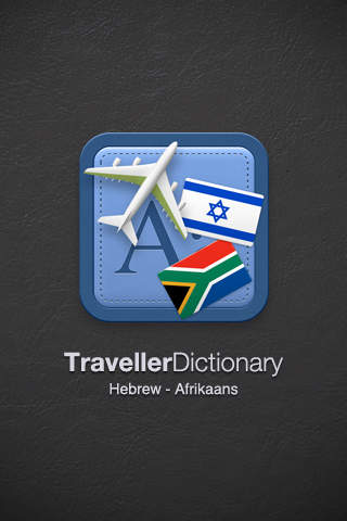 Traveller Dictionary and Phrasebook Hebrew - Afrikaans