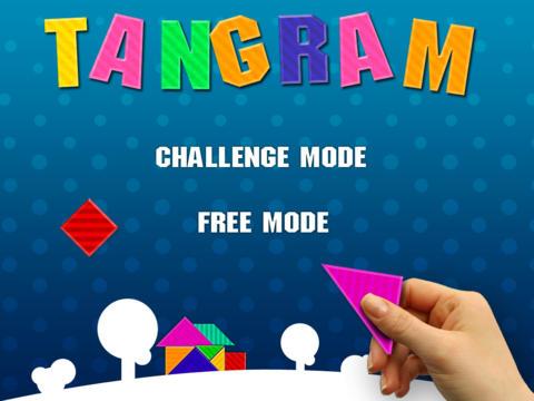 EZ Tangram HD 七巧板
