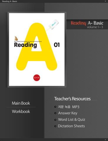 RA Basic