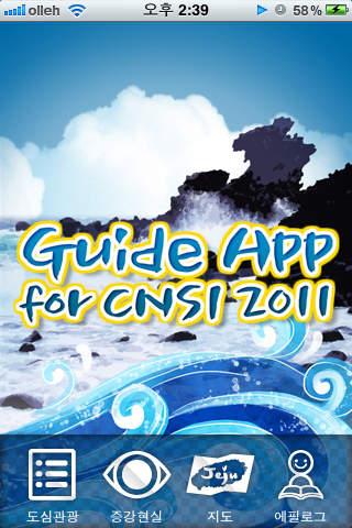 CNSI 2011