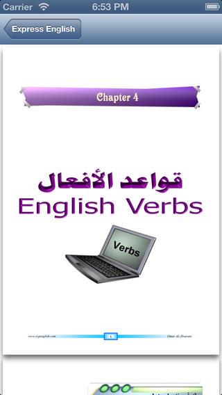 【免費教育App】Express English FREE-APP點子