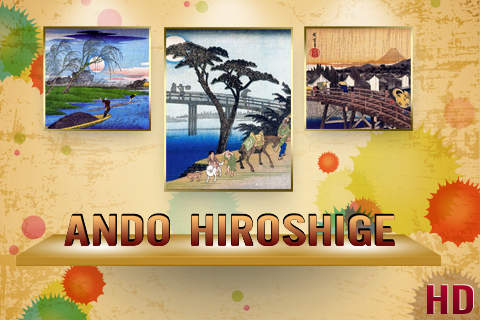 Ando Hiroshige HD