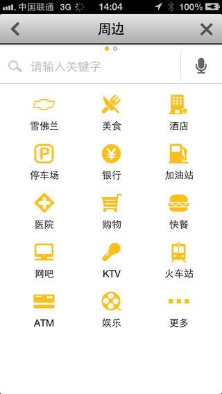 玩交通運輸App|双屏互动导航免費|APP試玩