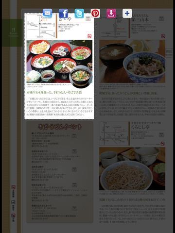 JFE-Magazine (Just Free E-Magazine)|玩書籍App免費|玩APPs