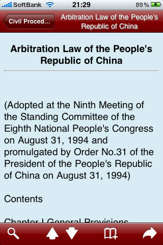 Chinese Civil Procedure Law & Arbitration Law iPhone Screenshot 5