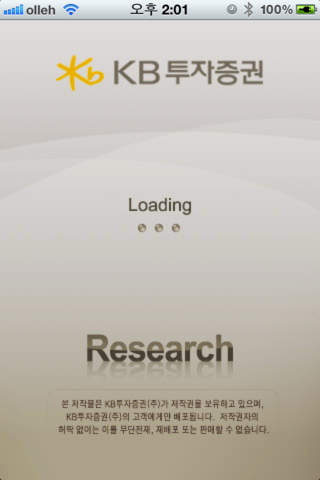 KB Research