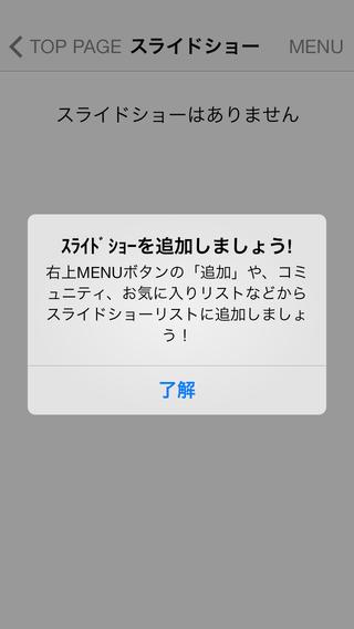 玩社交App|AMIXI for mixi免費|APP試玩