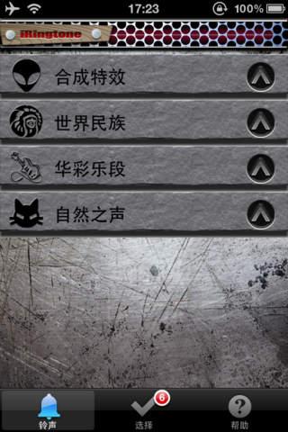 emome 行動生活一摸就迷 - 中華電信emome