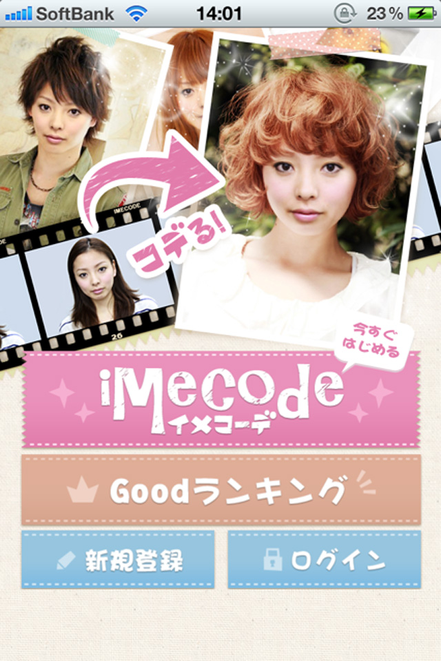Perfect Hairstyle IMECODE – You can try new hairstyles from Japan ...