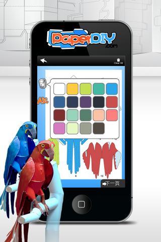 免費娛樂App|纸模贩|阿達玩APP