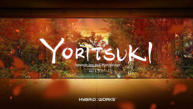 Half Off - Yoritsuki - Traditional Japanese room sim, with seasons & shoji (via @DownloadMac)