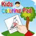 Kids Coloring Pad