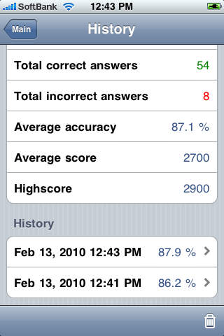 wBractivator iPhone Screenshot 3
