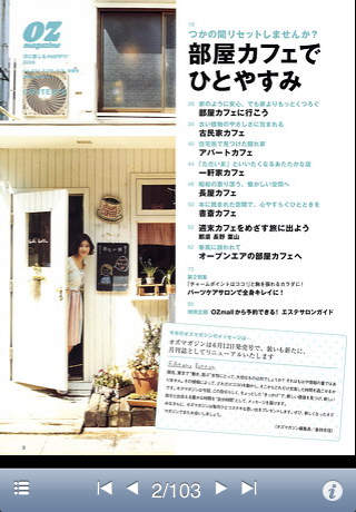 OZmagazine No.434