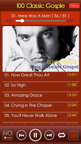 [7 CD] Gosple Classic 100
