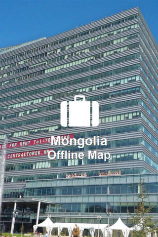 Offline Map Mongolia (Golden Forge) screenshot 1