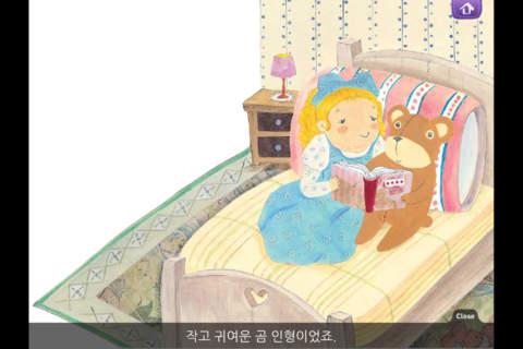 폴리의 곰인형이 아파요: 마더구스 싱어롱 스토리 9