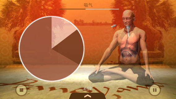 玩免費健康APP|下載Universal Breathing - Pranayama Free app不用錢|硬是要APP