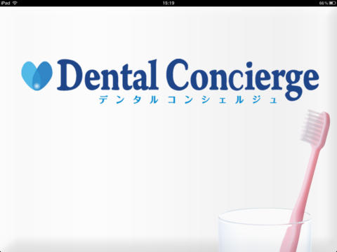 無料医疗AppのDental Concierge|記事Game