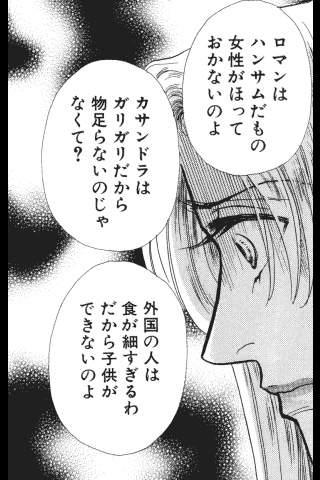 情熱のフーガ1(ハーレクイン)