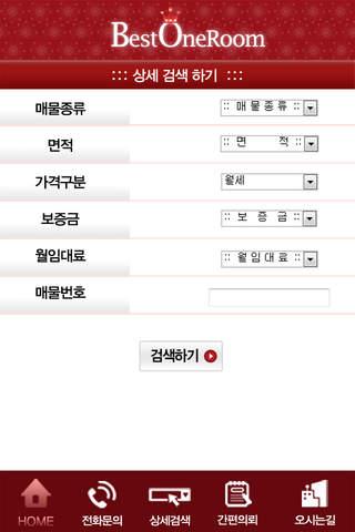 상상웹플러스 부동산006-앱