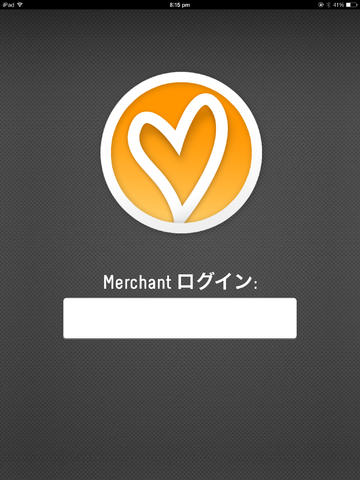 Perkd Merchants for iPad screenshot 2