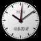 UBClock.60x60 50 2014年7月15日Macアプリセール 音楽検索ツール「Quick Tunes」が値下げ!