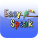 Easy Speak - AAC