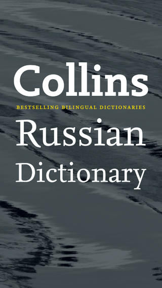 Collins Russian English Dictionary UniDict® - travel dictionary with phrasebook.
