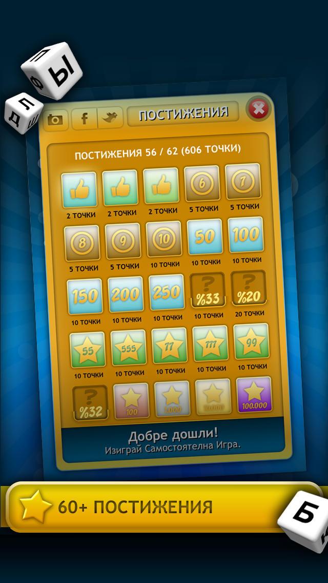 Screenshots #4. О!Думи / iOS