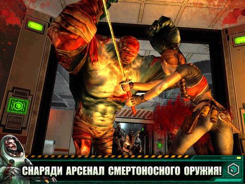 Скачать Contract Killer Zombies 2