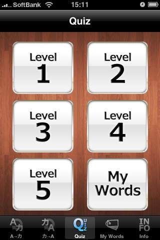無料教育Appの英文簿記単語集|記事Game