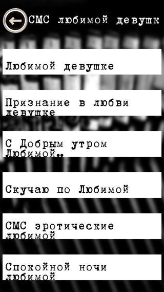 SMS-BOX : На каждый день