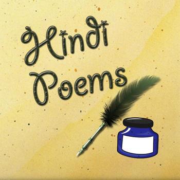 Hindi Poems LOGO-APP點子