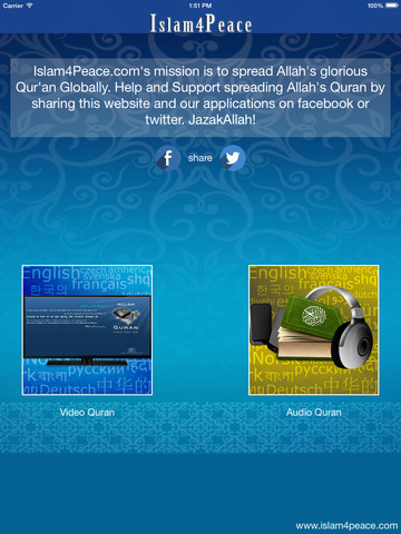 Islam4Peace for iPad