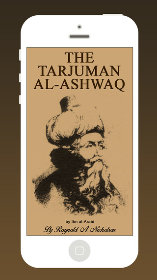 The Tarjuman al-Ashwaq