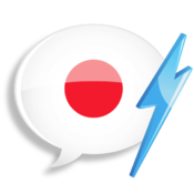 WordPower Learn Japanese Vocabulary by InnovativeLanguage.com for Mac icon