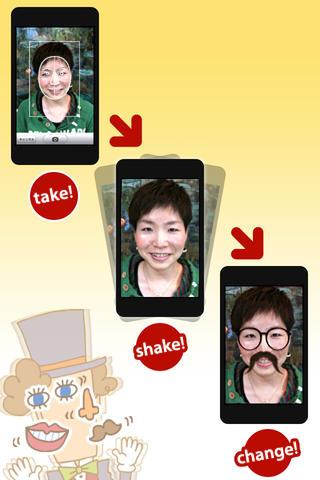 SHAKIN' Change! FREE iPhone Screenshot 2
