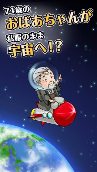SpaceGM